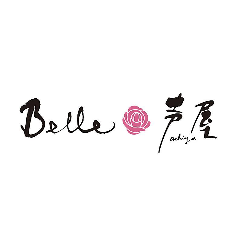 Belle芦屋 中川栄美 様 の写真