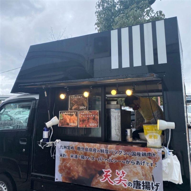 キッチンカーの活動エリア拡大!奈良にfood and place初登場です。の写真