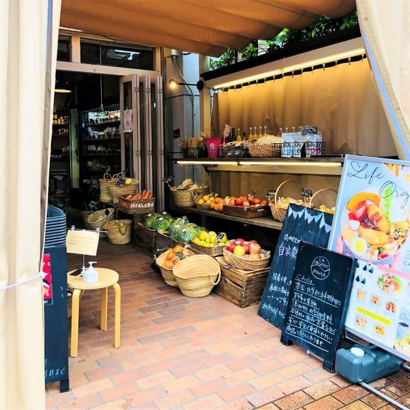 芦屋の超おすすめオーガニック食材店 「CA ORGANIC」の写真
