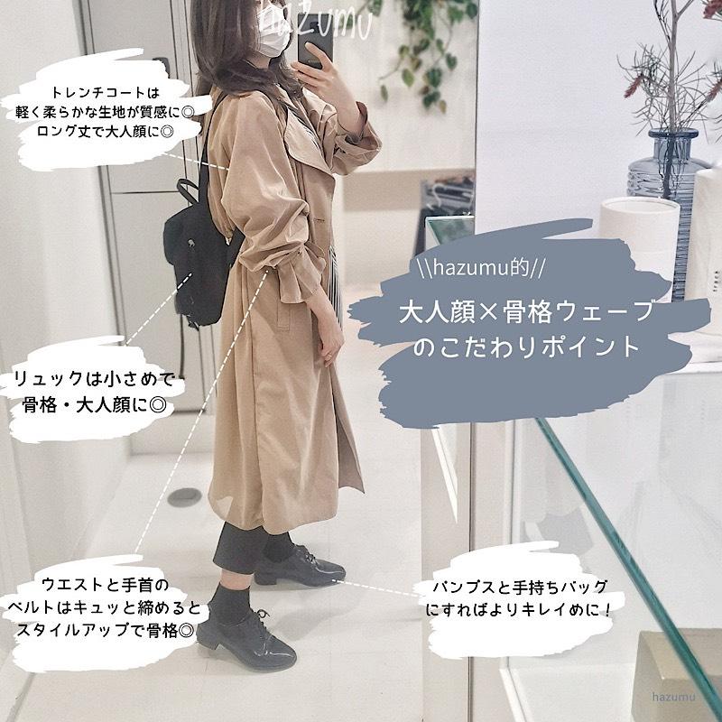 菅さんインスタ写真のサムネイル